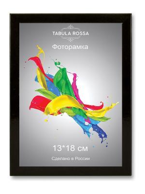 Фоторамка 13х18 №454 Tabula Rossa. Цвет: черный
