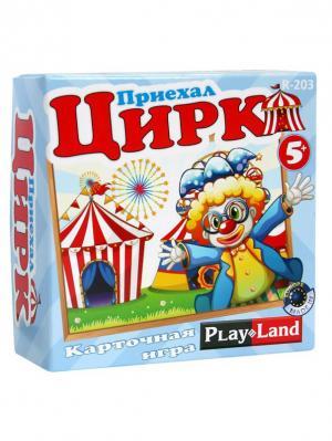 Карточная игра  Цирк приехал PLAY LAND. Цвет: белый, красный, синий