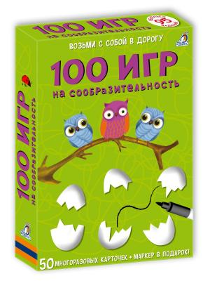 Асборн - карточки. 100 игр на сообразительность Издательство Робинс. Цвет: зеленый