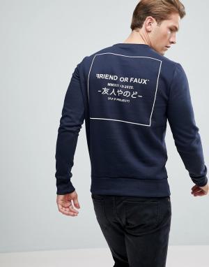 Friend or Faux Свитер с принтом на спине Midas. Цвет: темно-синий