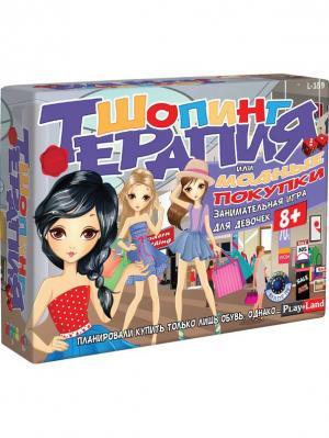 Настольная игра  Шопинг терапия (для девочек) PLAY LAND. Цвет: фиолетовый, коричневый, красный