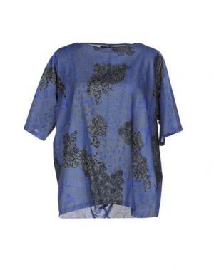 Блузка ZUCCA. Цвет: синий