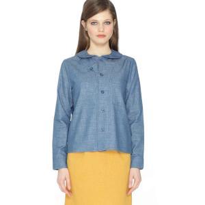 Рубашка однотонная с отложным воротником и длинными рукавами PEPALOVES. Цвет: синий шамбре