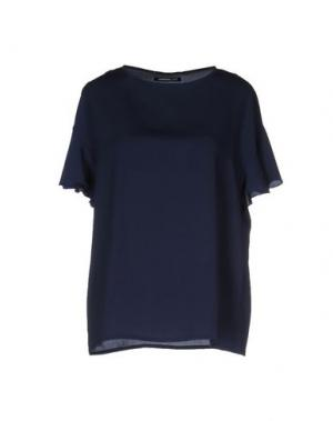 Блузка NINEMINUTES. Цвет: темно-синий