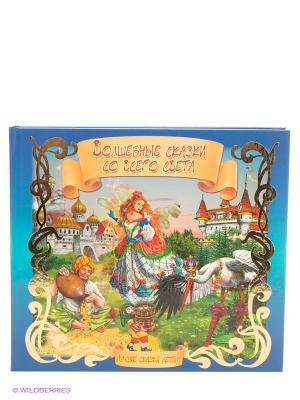 Волшебные сказки со всего света Феникс-Премьер. Цвет: голубой
