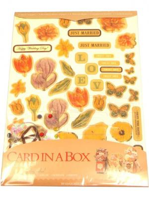 Набор Сделай открытку в коробочке 3Д Азбука Тойс. Цвет: желтый