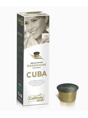 Кофе в капсулах Cuba CAFFITALY. Цвет: белый