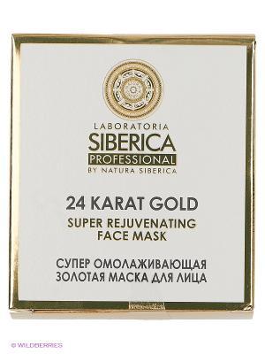 Маска для лица супер омолаживающая золотая  золото 24 карата 100мл Natura Siberica. Цвет: оранжевый