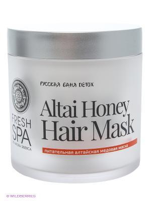 Медовая маска для волос Natura Siberica. Цвет: желтый