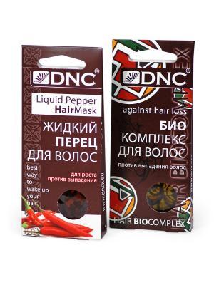 Набор масок для волос: Жидкий перец и Биокомплекс Против выпадения  (2х3х15мл) DNC. Цвет: прозрачный, золотистый, красный