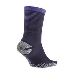 Футбольные носки Grip Strike Lightweight Crew Nike. Цвет: пурпурный