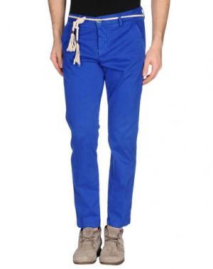 Повседневные брюки BASICON. Цвет: ярко-синий