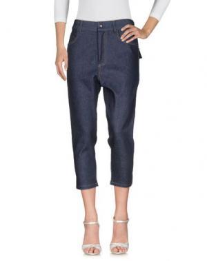 Джинсовые брюки SKILL_OFFICINE. Цвет: синий