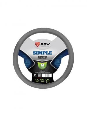 Оплётка на руль PSV SIMPLE (Серый) M. Цвет: серый