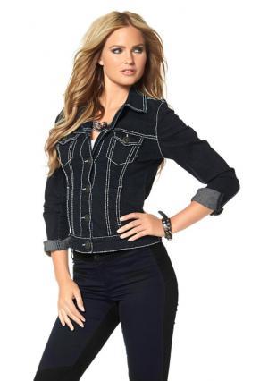 Джинсовая куртка Arizona. Цвет: белый, синий потертый, темно-синий стираный