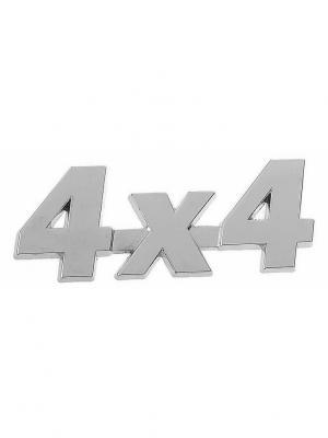 Наклейка 3D 4х4 Racing WIIIX. Цвет: серебристый