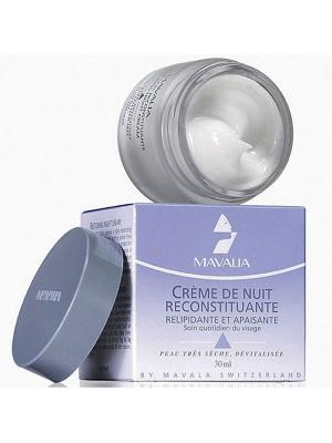 Восстанавливающий ночной крем 30ml Mavala. Цвет: белый