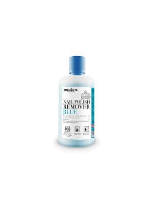 Жидкость для снятия лака Голубая SOLOMEYA. Цвет: голубой