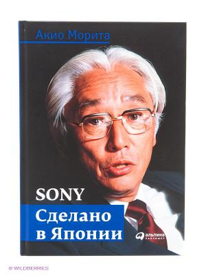 Sony: Cделано в Японии Альпина Паблишер. Цвет: белый