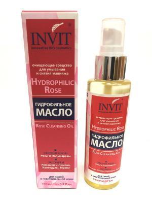 Hydrophilic Rose гидрофильное масло для сухой и чувствительной кожи. С маслом Розы Пальмарозы INVIT. Цвет: малиновый