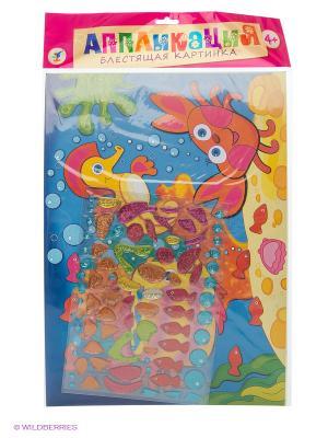 Набор для творчества Блестящая картинка. На морском дне Дрофа-Медиа. Цвет: голубой, желтый, зеленый, красный
