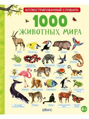 1000 животных мира Робинс. Цвет: белый