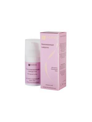 Emansi Омолаживающая сыворотка для сухой и нормальной кожи лица, Вечерний уход, active, 30 мл. Цвет: белый