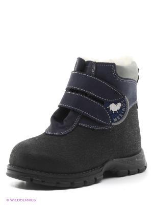 Ботинки Детский скороход. Цвет: черный, серый, синий