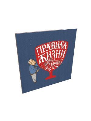 Правила жизни алкоголика. Комплект из 10 отрывных открыток Антибуки. Цвет: синий