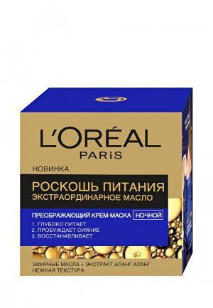 Крем LOreal Paris L'Oreal