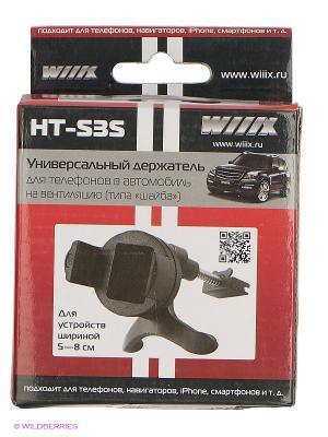 Держатель телефона/смартфона HT-S3S-V на вентиляцию WIIIX. Цвет: черный