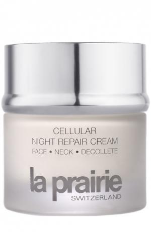 Ночной крем с клеточным комплексом Cellular Night Repair Cream Face.Neck.Decollete La Prairie. Цвет: бесцветный
