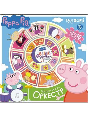 Наст.игра Карусель-лото+пазл16А.Оркестр Peppa Pig. Цвет: розовый, голубой, фиолетовый