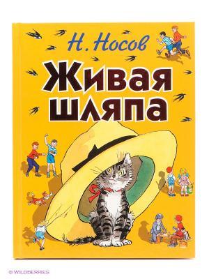 Живая шляпа Эксмо. Цвет: желтый