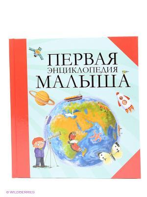 Первая энциклопедия малыша Эксмо. Цвет: красный, светло-голубой