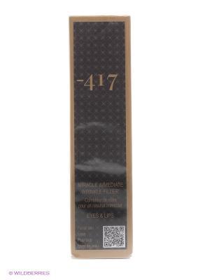 Корректор-мгновенный заполнитель морщин Black Diamond Minus 417. Цвет: темно-коричневый