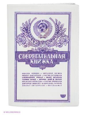 Обложка для автодокументов Сберегательная книжка Mitya Veselkov. Цвет: белый, сиреневый