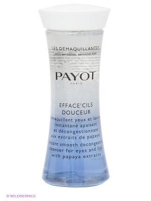 Двухфазный лосьон для снятия макияжа с глаз и губ, 125 мл PAYOT. Цвет: синий, прозрачный
