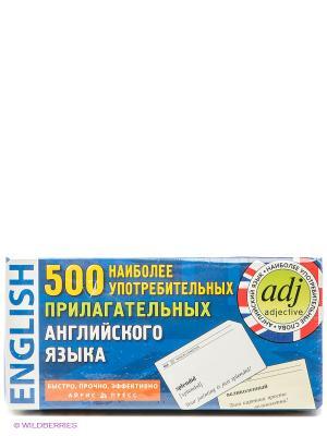 Карточки. 500 наиболее употребимых прилагательных английского языка АЙРИС-пресс. Цвет: синий
