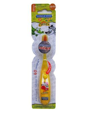 Детская зубная щетка мигающая Longa Vita. Цвет: желтый