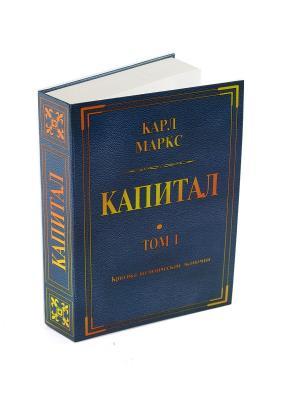Копилка-сейф Капитал 23*15*4см Русские подарки. Цвет: темно-синий
