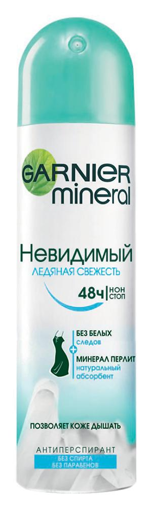Дезодорант Garnier 150мл