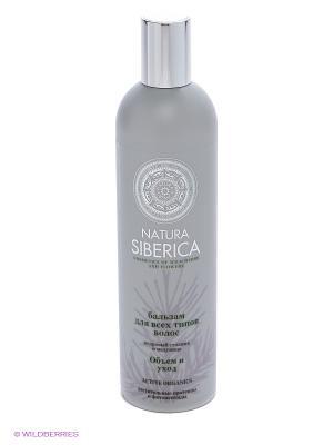 Бальзам для всех типов  волос, 400 мл. Natura Siberica. Цвет: серебристый
