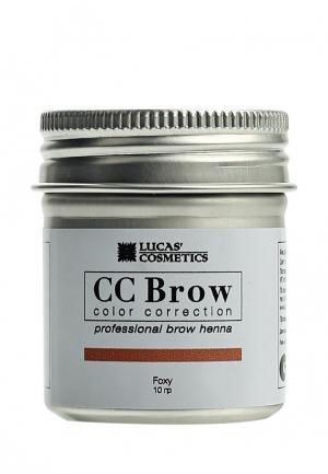 Тушь для бровей CC Brow. Цвет: оранжевый
