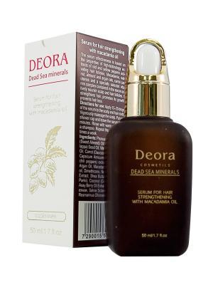 Сыворотка для укрепления волос с маслом макадамии, 50 мл. Deora Cosmetics. Цвет: бежевый