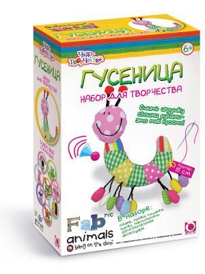 Чудо -Творчество. Fabric animals Сшей игрушку Гусеница. Чудо-творчество. Цвет: розовый, желтый, черный