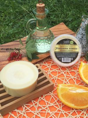 Массажная плитка Макадамия и Апельсин, 150 гр Grosheff. Цвет: желтый