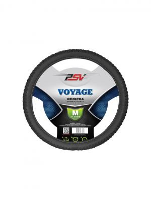 Оплётка на руль PSV VOYAGE (Черный) M. Цвет: черный