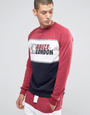 Abuze London Футболка. Цвет: коричневый