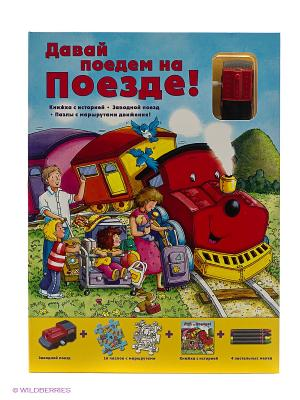 Давай поедем на поезде! Магнитные книжки. Цвет: красный, голубой